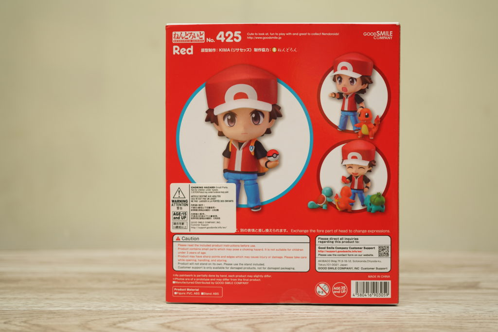 hubbyte-toy-review-nendoroid-red-just-very-random-0