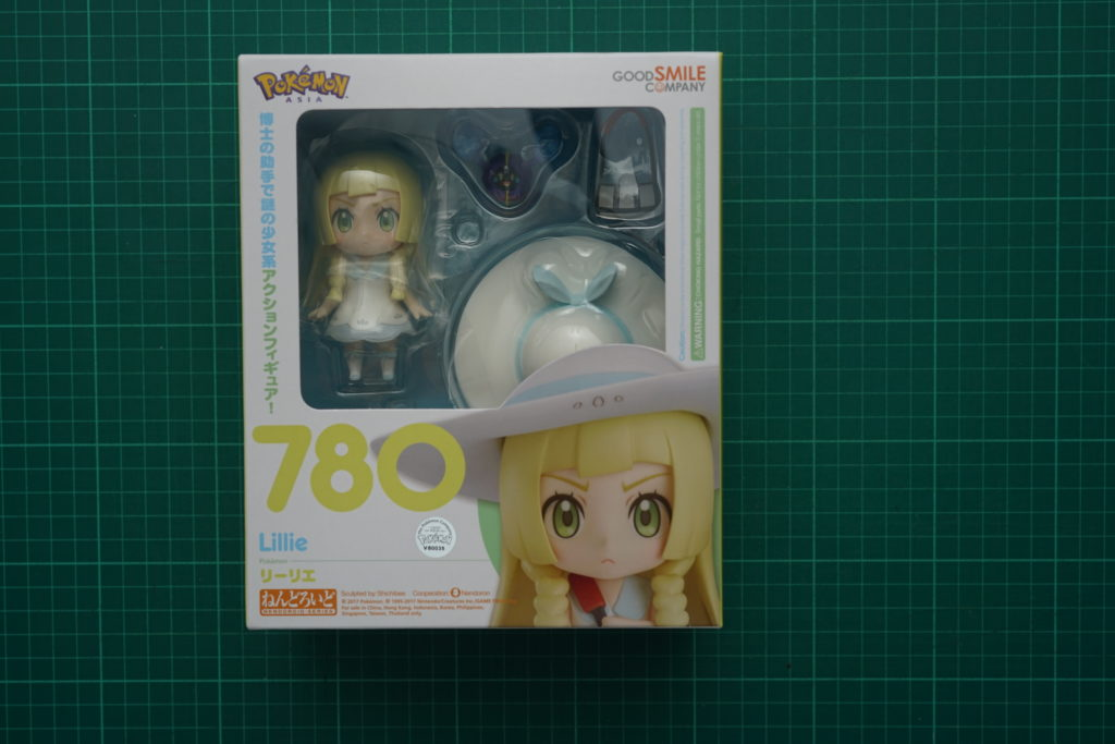 nendoroid-lillie-just-very-random-review-hilippines-1