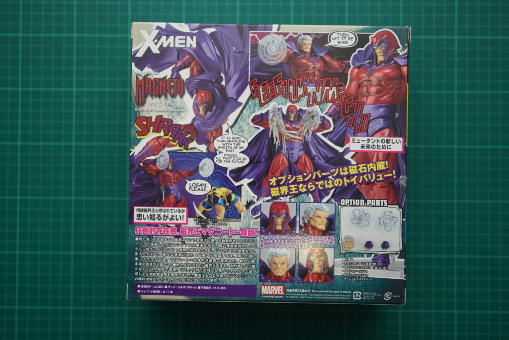 toy-review-revoltech-magneto-just-very-random-philippines-4
