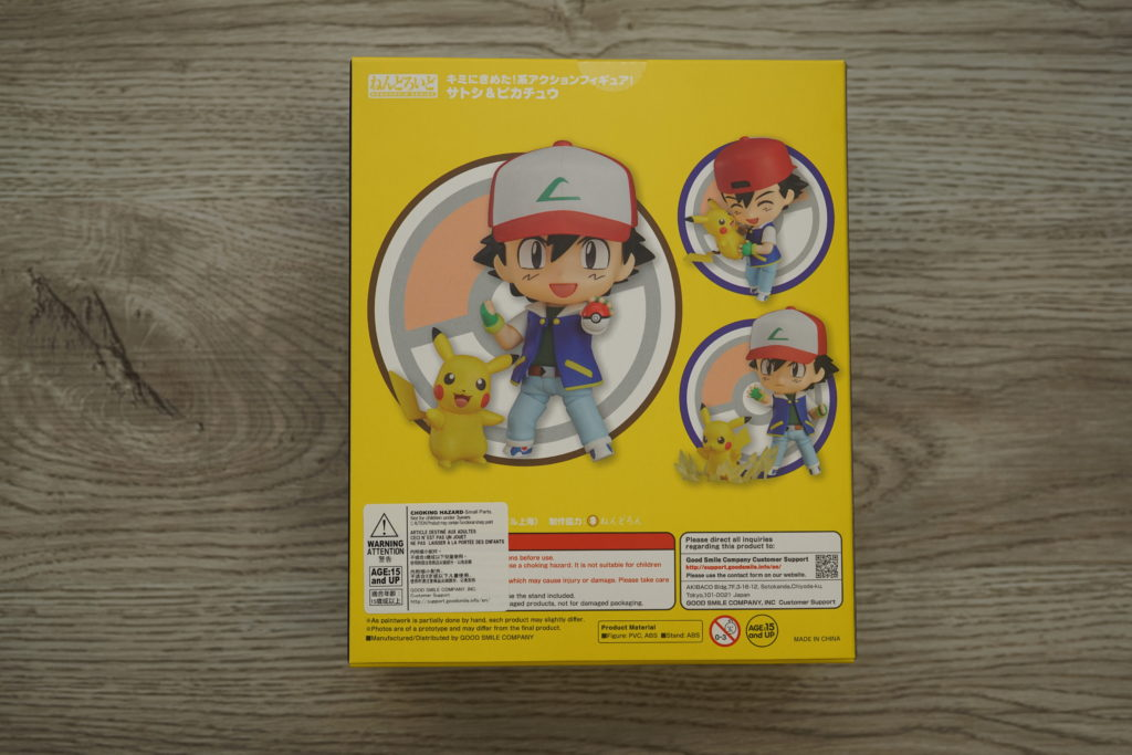 toy-review-nendoroid-ash-pikachu-just-very-random-philippines-2