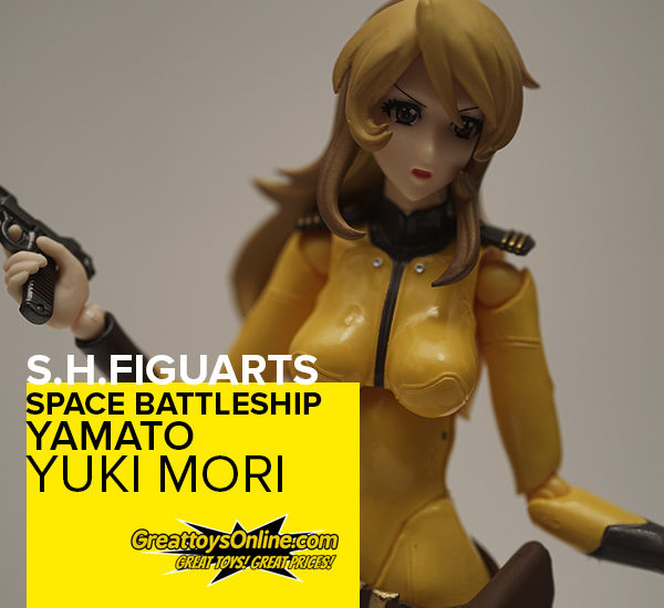 toy-review-figuarts-yamato-starblazers-just-very-random-header