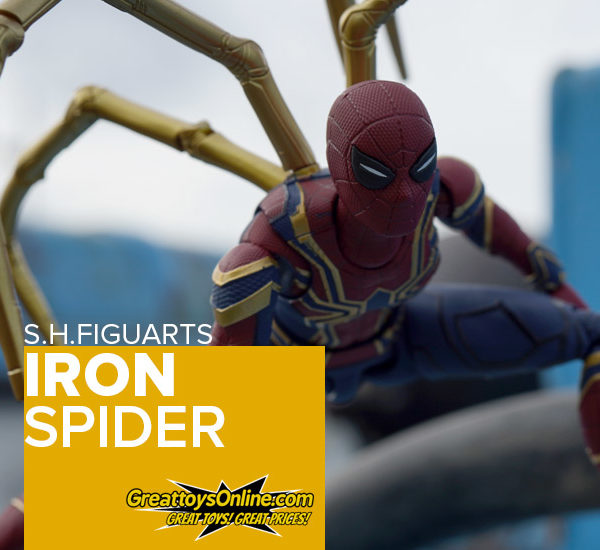 toy-review-figuarts-iron-spider-avengers-philippines-shot-HEADER