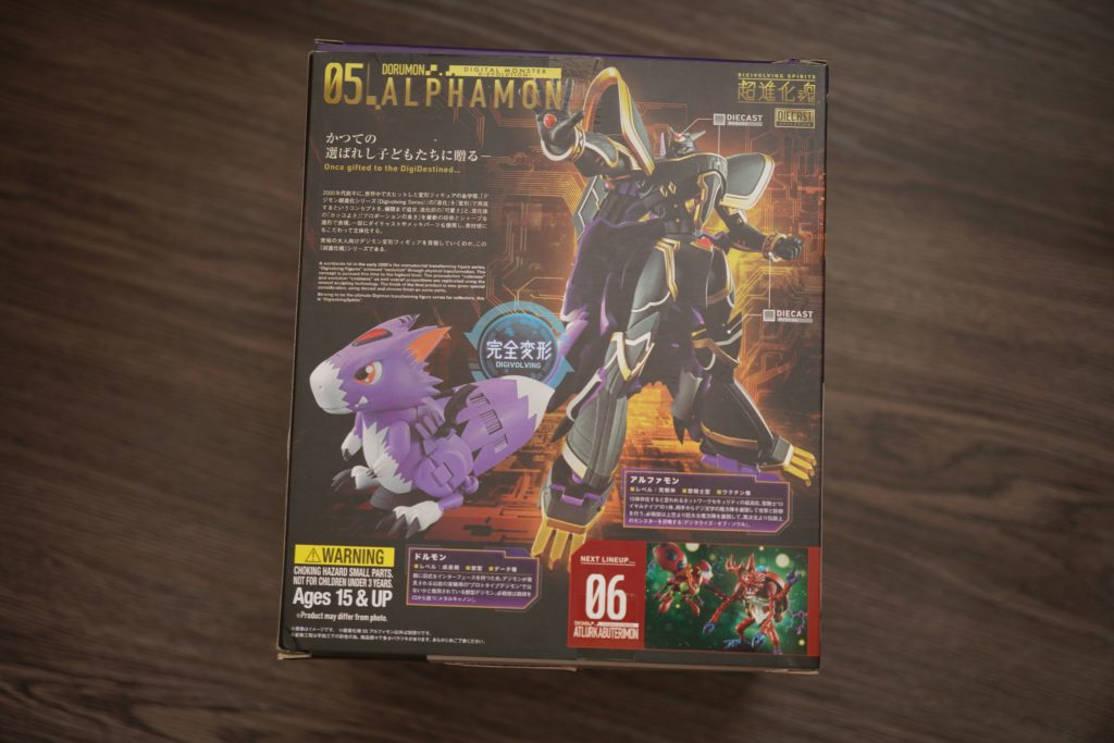 toy-review-shfiguarts-digivolving-spirits-alphamon-philippines-2