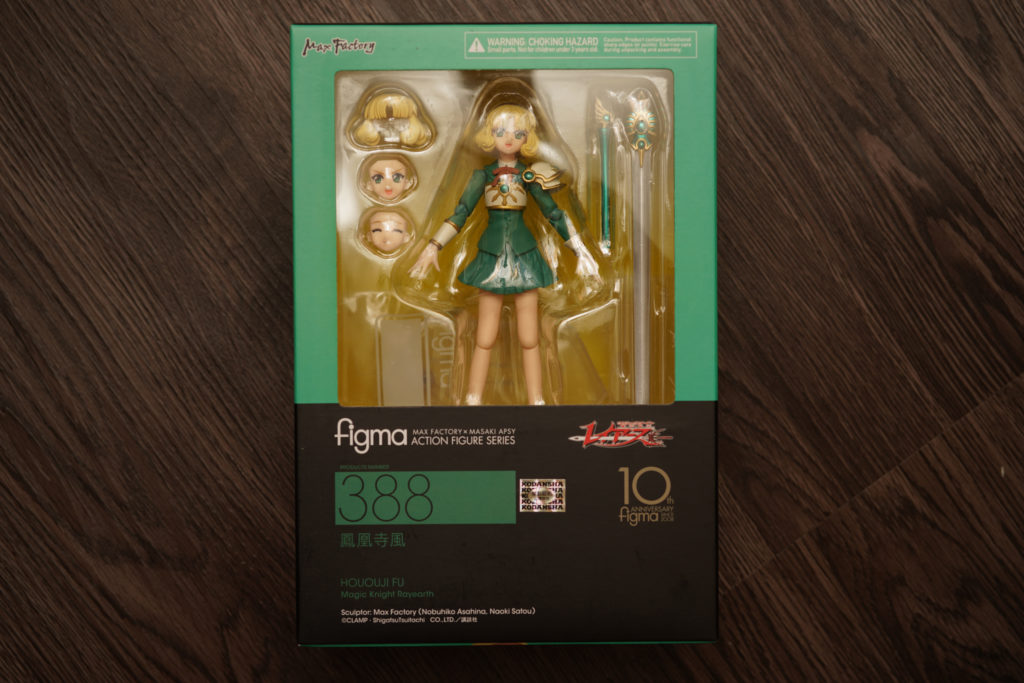 toy-review-figma-rayearth-fu-hououji-hubbyte-philippines-1a