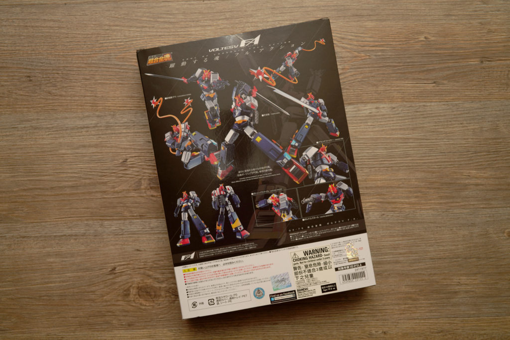 toy-review-soc-voltes-v-greattoysonline-philippines-21