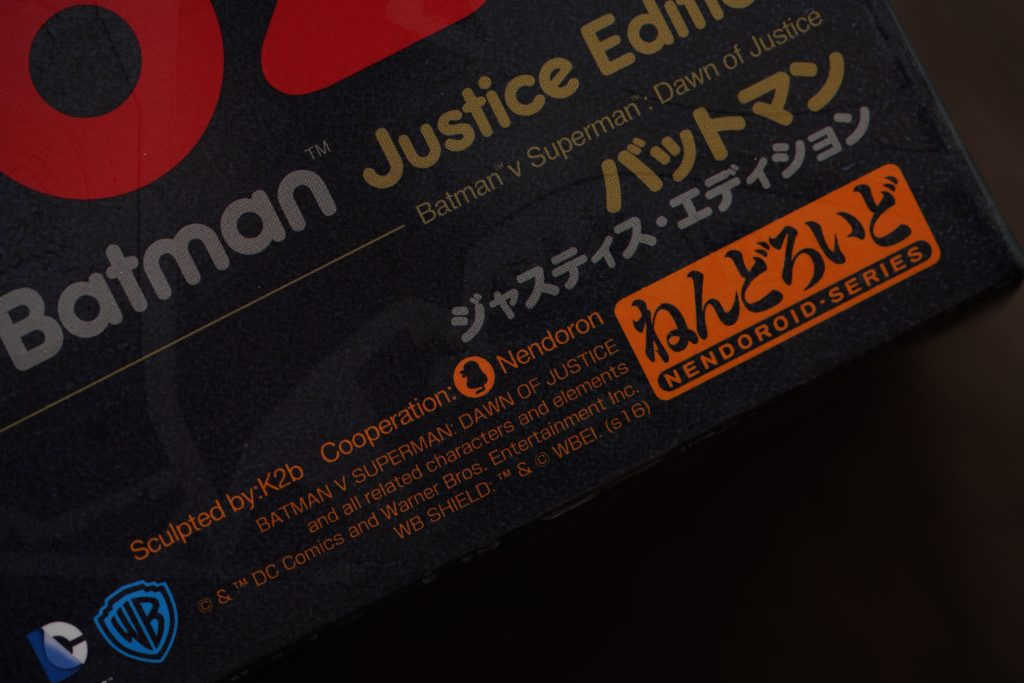 toy-review-nendoroid-batman-greattoys-online-philippines-4
