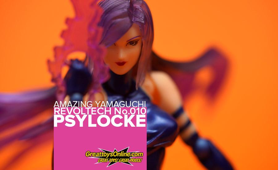 toy-review-amazing-yamaguchi-revoltech-psylocke-philippines-header