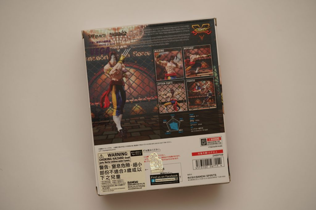 toy-review-figuarts-street-fighter-vega-balrog-justveryrandom-3