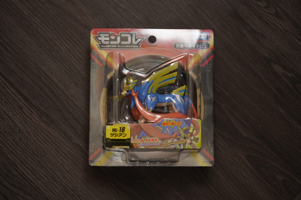 toy-review-pokemon-moncolle-sword-shield-philippines-justveryrandom-44