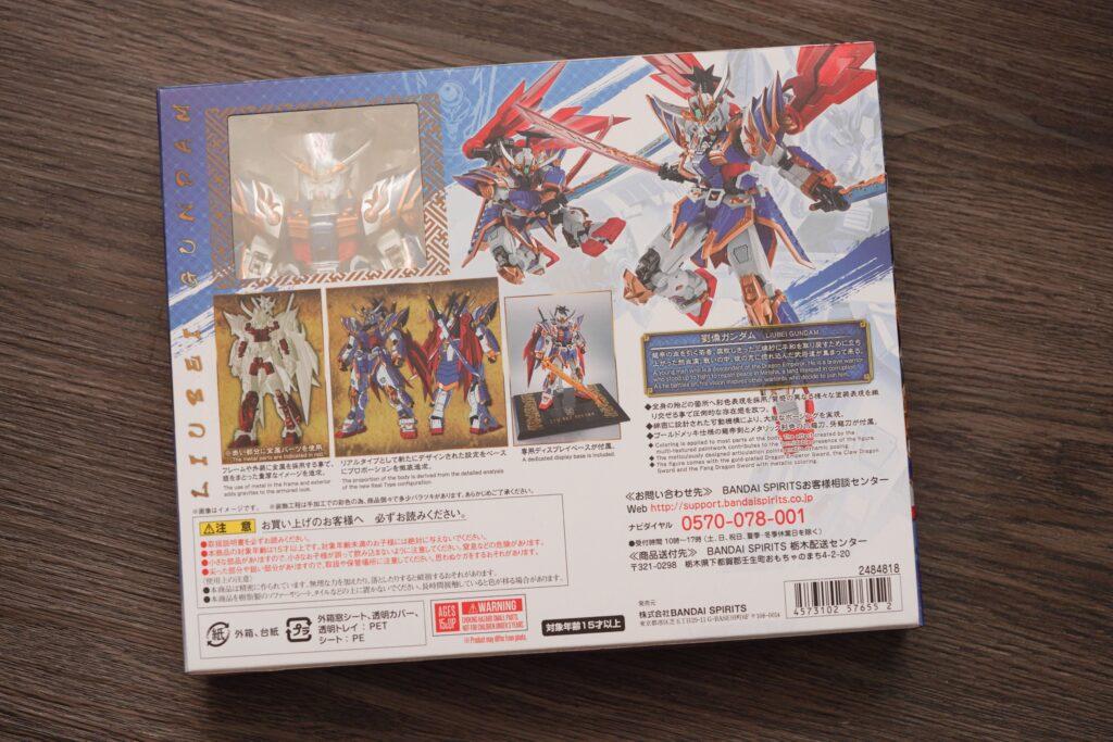 toy-review-liu-bei-gundam-metal-robot-justveryrandom-44