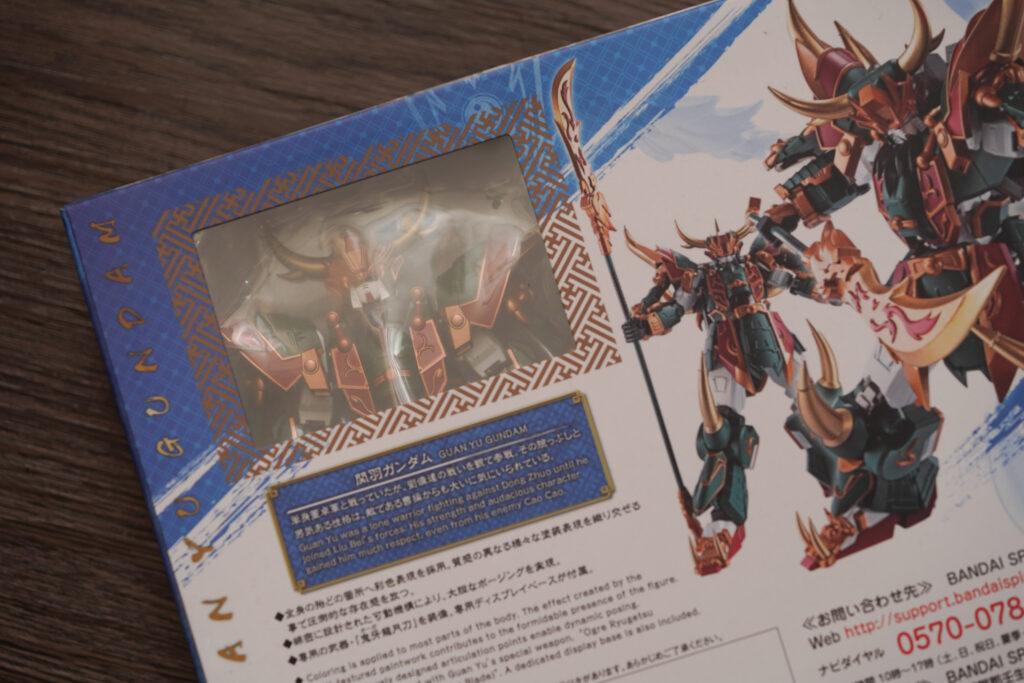 toy-review-metal-robot-guan-yu-gundam-justveryrandom-1