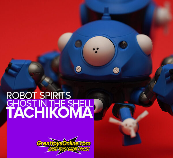 toy-review-robot-spirits-tachikoma-justveryrandom-header