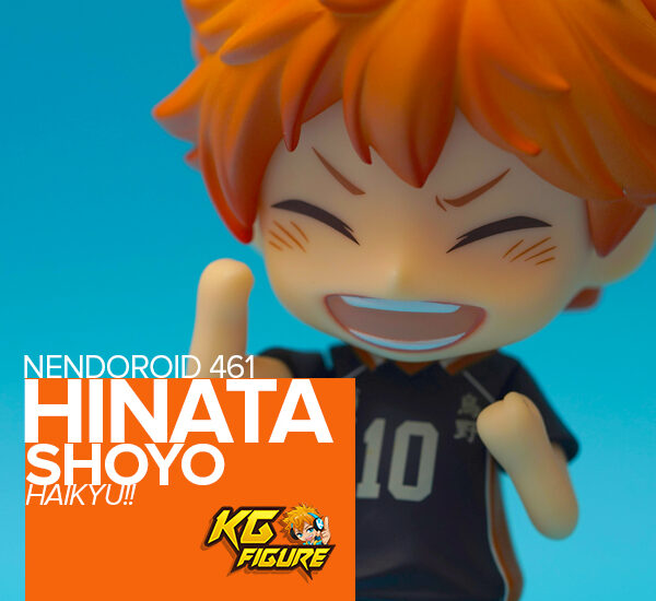 toy-review-nendoroid-461-haikyu-hinata-shoyo-philippines-justveryrandom-header
