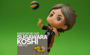 toy-review-nendoroid-665-sugawara-koshi-philippines-justveryrandom-header-2