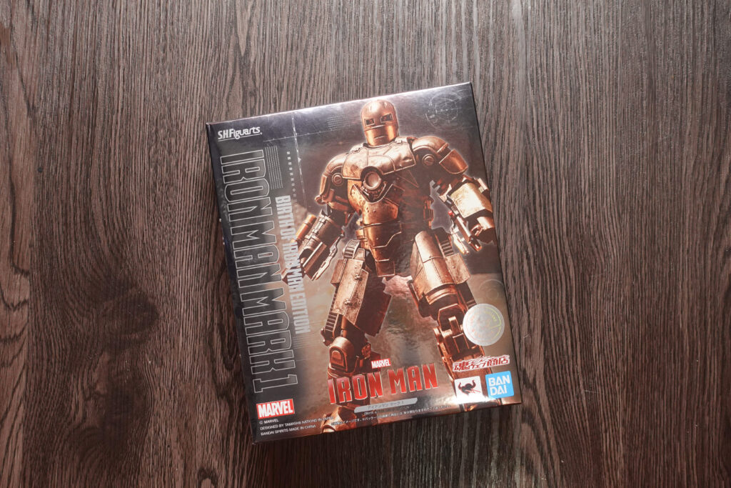 toy-review-figuarts-iron-man-mark-1-greattoys-online-philippines-justveryrandom-1