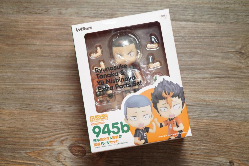 toy-review-nendoroid-ryunosuke-tanaka-haikyu-philippines-9