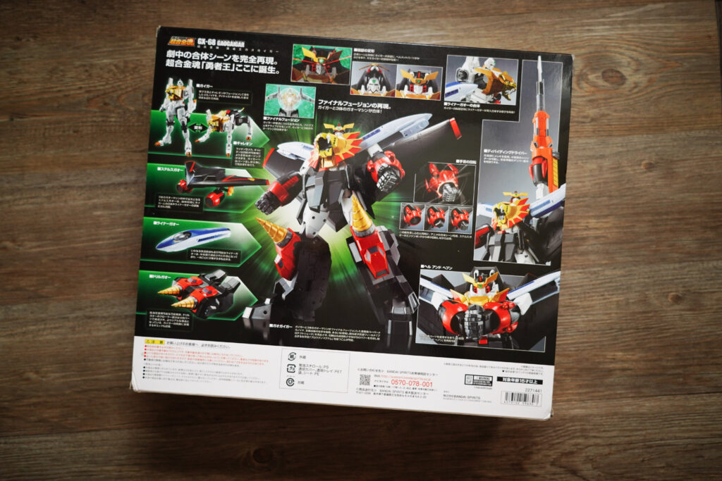 toy-review-toy-review-soul-of-chogokin-gaogaigar-greattoys-online-philippines-18